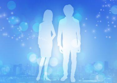 結婚相手の選択は先祖の選択と似てくる