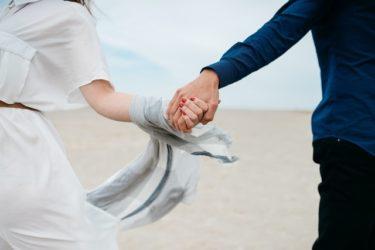 あなたは結婚相手として選ばれた素晴らしい女性