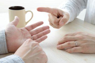 ジェンダーフリーの弊害【離婚回避のヒント】