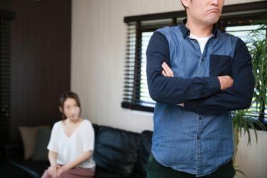 夫の「離婚してくれ」に過剰反応してはいけない【離婚回避のヒント】
