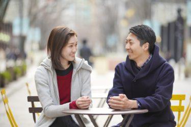 ブレない価値観を作るための夫婦コーチング