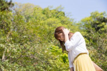 感情の処理の仕方【夫婦修復のヒント】